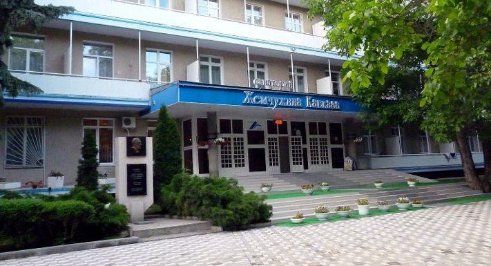 "Санаторий ""Жемчужина Кавказа"""