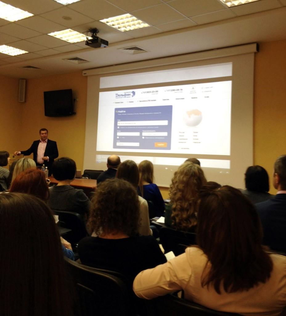 Cотрудники ОАО «Сельская здравница» приняли участие в семинаре