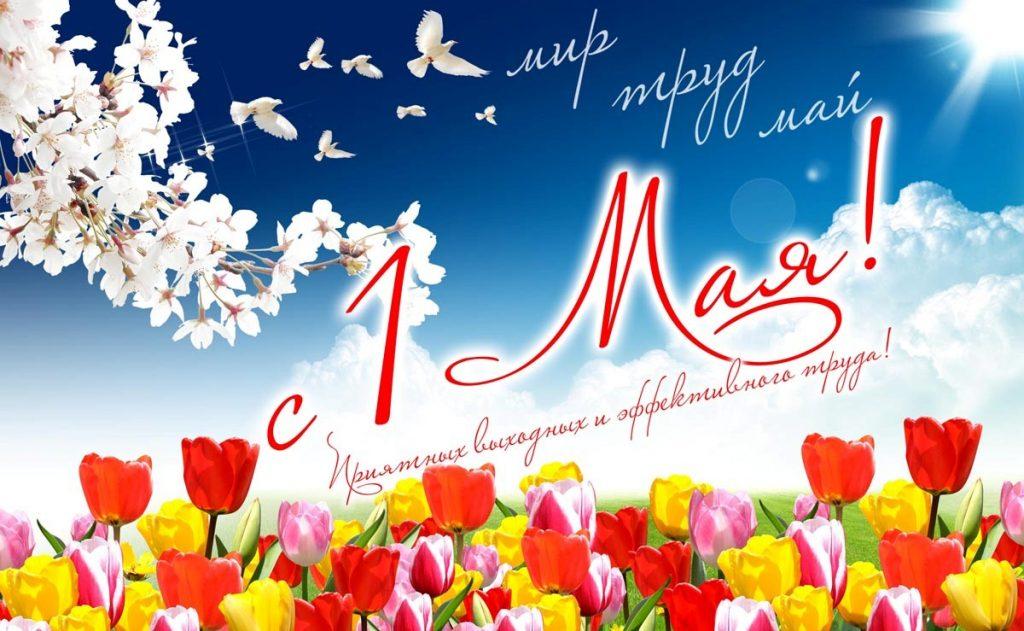 Санаторий «Хопровские зори» приглашает на «Тур выходного дня-Майский»